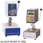 Máy đo độ lưu biến CAP1000